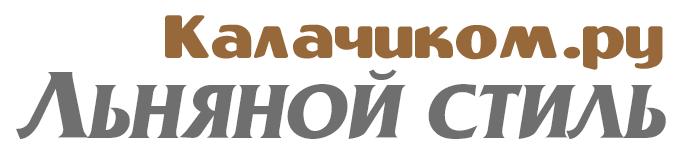 Интернет-магазин Калачиком.ру